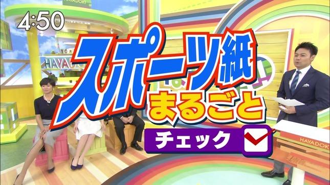 小林由未子 皆川玲奈 はやドキ! 09