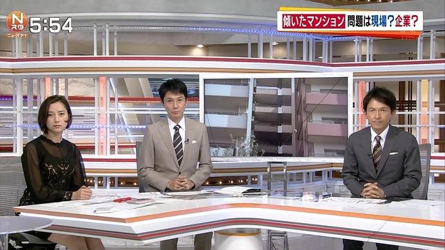 加藤シルビア Nスタ 02