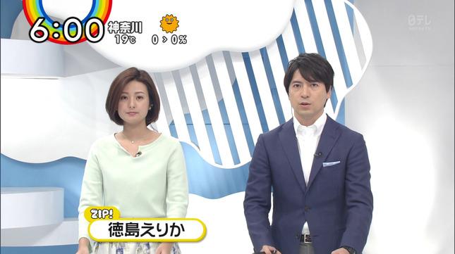 團遥香 宮崎瑠依 徳島えりか ZIP! 1
