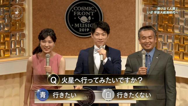 石橋亜紗 コズミックフロント☆MUSIC 9