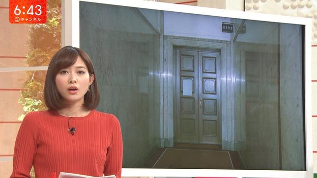 久冨慶子 スーパーJチャンネル 2