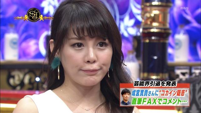 美馬怜子 吉田明世 サンデー・ジャポン 5