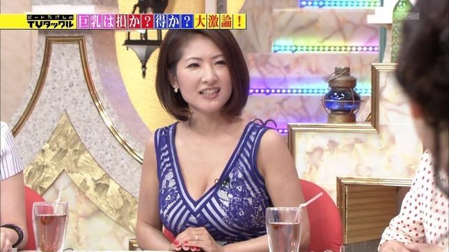 古瀬絵理 ビートたけしのTVタックル 15