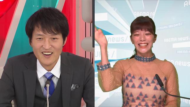三谷紬 Abema的ニュースショー 6