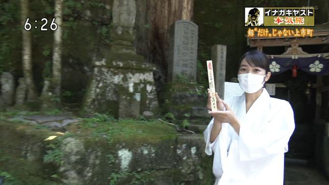岩﨑果歩 ニュース富山人 2