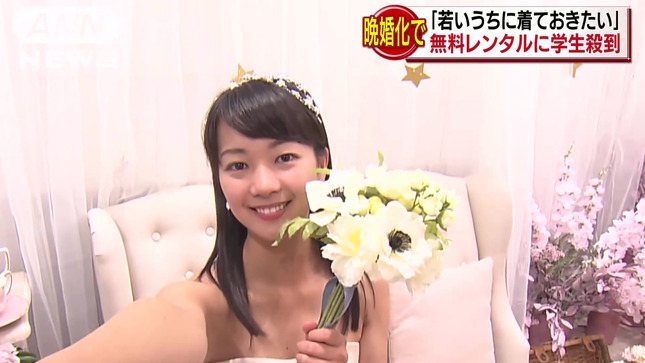 紀真耶 スーパーJチャンネル 15