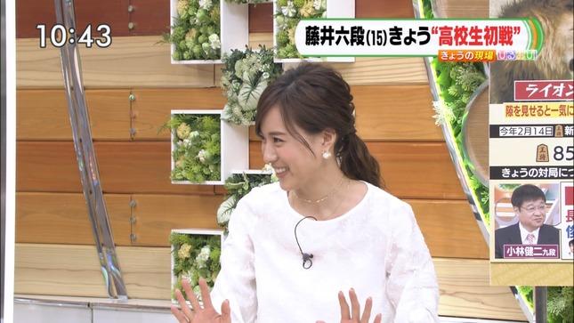 笹川友里 王様のブランチ ひるおび! 12