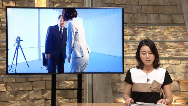 八木麻紗子 報道ステーション 小川彩佳 5