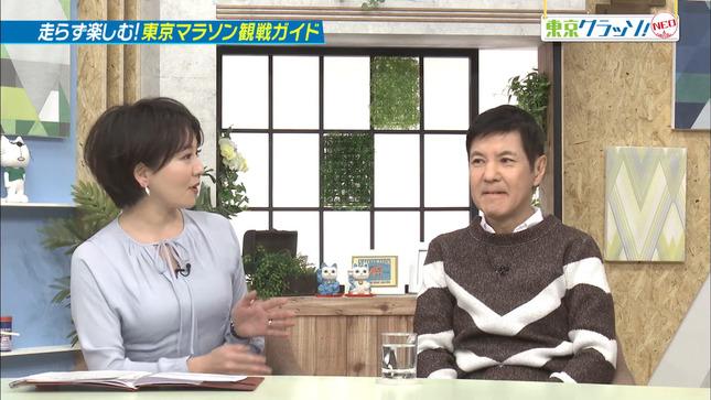 大橋未歩 妄想中毒 東京クラッソ!NEO 11