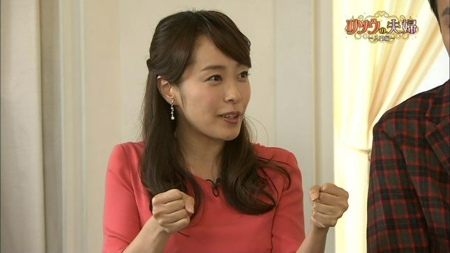 片山千恵子 リソウの夫婦~入門編~ NHKニュース 5