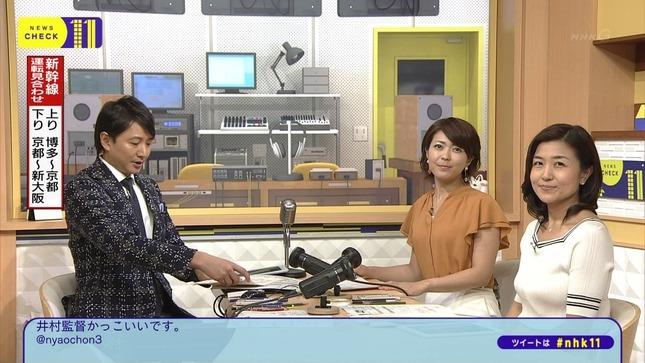 大成安代 ニュースチェック11 19