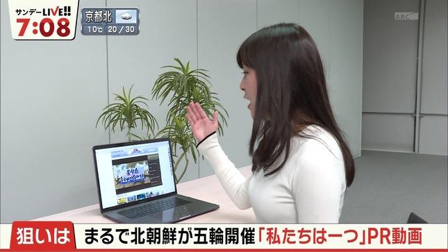 林美桜 サンデーLIVE!! はいテレビ朝日です 4
