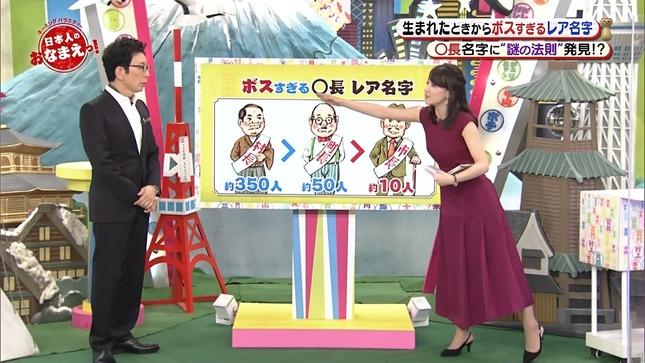 赤木野々花 日本人のおなまえっ! 1