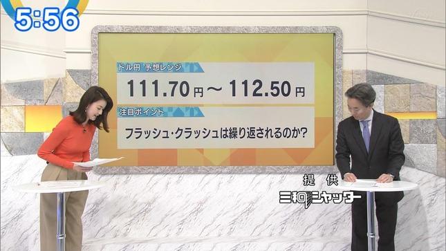 秋元玲奈 ニュースモーニングサテライト 5