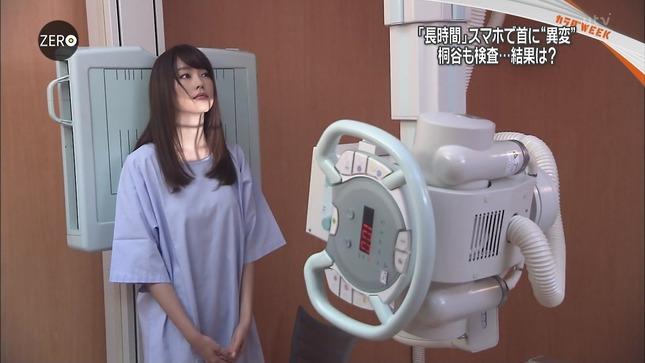 桐谷美玲 NewsZero 06