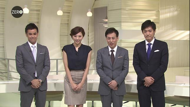 13山岸舞彩 NewsZero