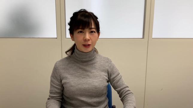 松尾由美子 アナぽけっと 6