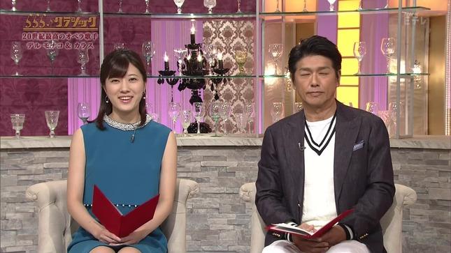 石橋亜紗 らららクラシック おはよう日本 9