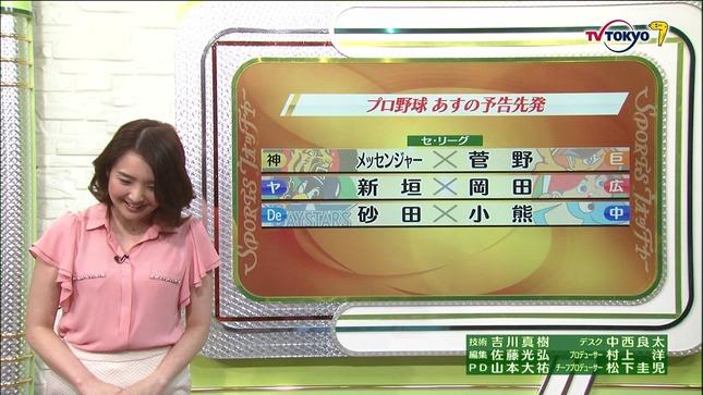 白石小百合 追跡LIVE!SPORTSウォッチャー 10