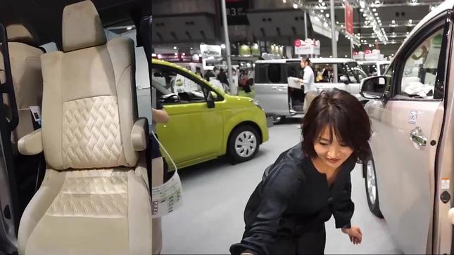 大橋未歩 Twitter 金曜ブラボー 18