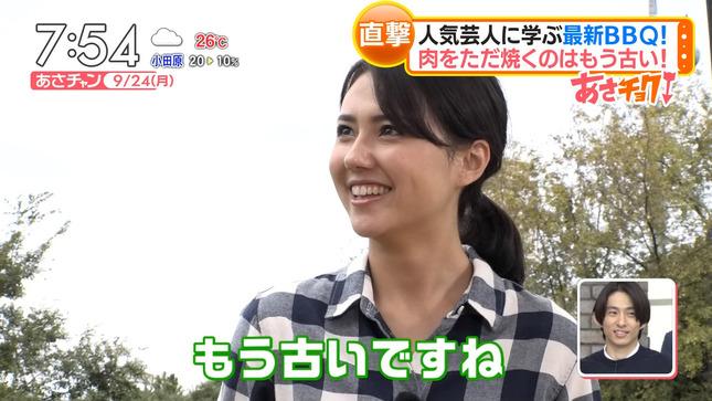 山形純菜 あさチャン! 11