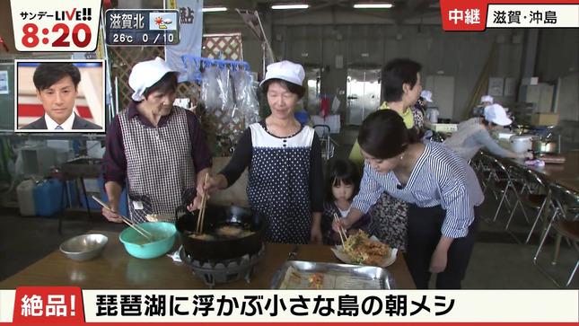 塚本麻里衣 キャスト サンデーLIVE!! 4