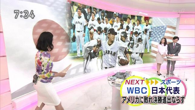 森花子 和久田麻由子 おはよう日本 7