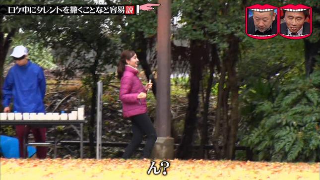 宇賀神メグ 良原安美 田村真子 水曜日のダウンタウン 8