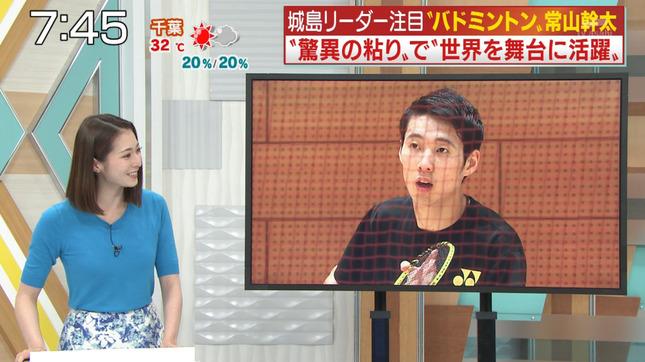 住田紗里 週刊ニュースリーダー 6