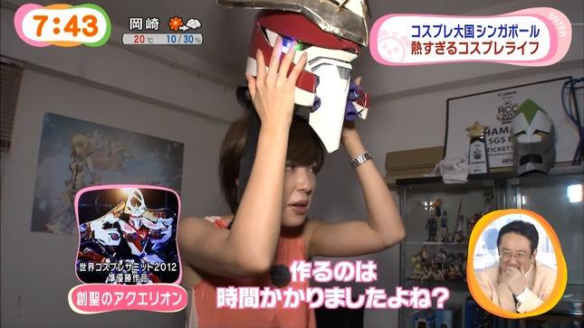 中野美奈子 めざましテレビ 05