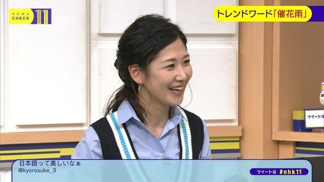 桑子真帆 ニュースチェック11 大成安代 10