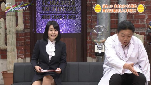 望木聡子 ドデスカ! デルサタ Spoken! 2