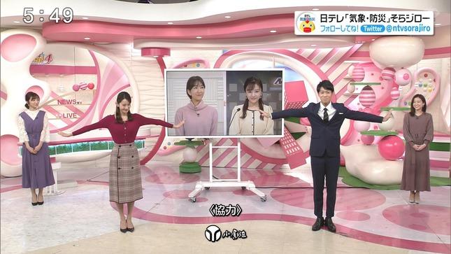 後呂有紗 Oha!4 news every 15