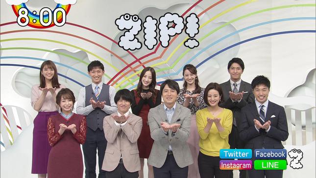 宇垣美里 ZIP! 12