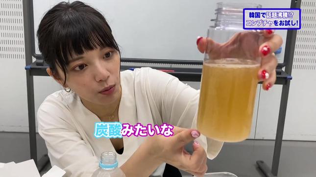 三谷紬アナ本気で10kgダイエットしたら! 7