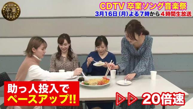 日比麻音子 江藤愛 宇賀神メグ CDTV デカ盛りチャレンジ14