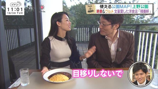 杉野真実 バゲット NewsZero 4
