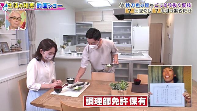 竹﨑由佳 所さんのそこんトコロ 4