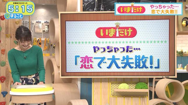 澤井志帆 まるごと Dスポ5
