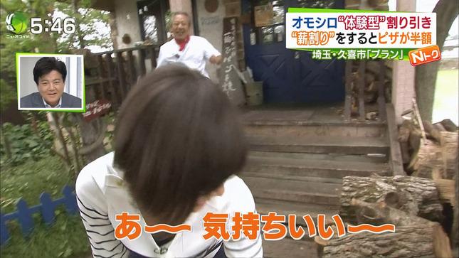 小林由未子 皆川玲奈 はやドキ! 03