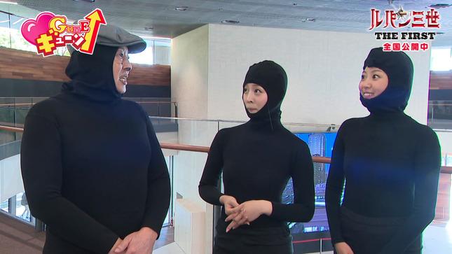黒木千晶 中村秀香 アナウンサー向上委員会ギューン↑ 2