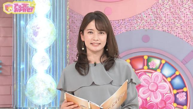 宇内梨沙 アッコにおまかせ!TBS秋の新番組プレゼン祭 6