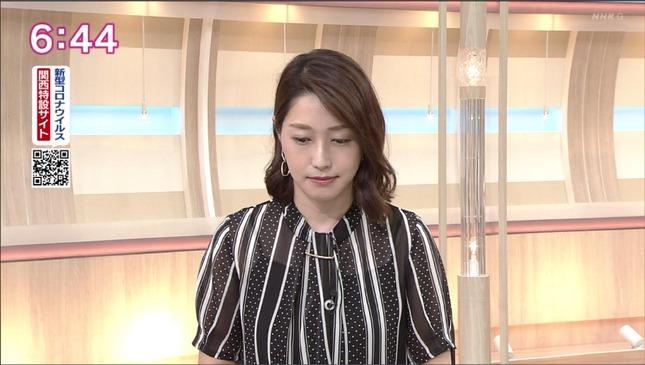 牛田茉友 NHKニュース ニュースほっと関西 7