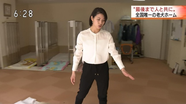 永井華子 ほっとニュース北海道 6