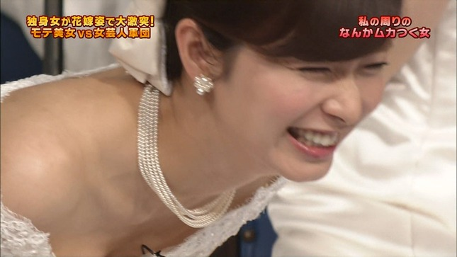 伊藤綾子 皆藤愛子 踊る!さんま御殿!!7
