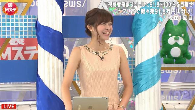 久冨慶子 おかずのクッキング スーパーJチャンネル 裏Mステ12