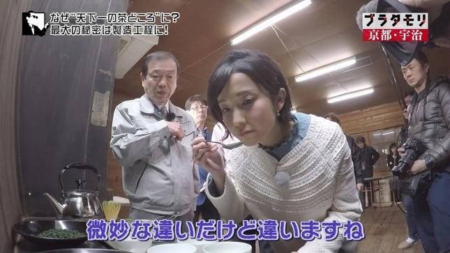 林田理沙 ブラタモリ おはよう日本14