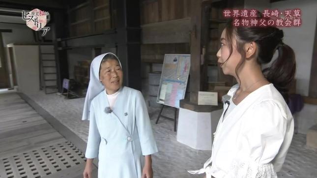 庭木櫻子 歴史秘話ヒストリア 井上あさひ 10
