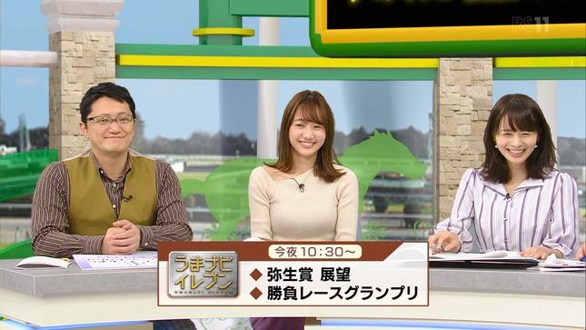 高田秋 高見侑里 BSイレブン競馬中継 12