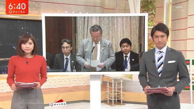 久冨慶子 スーパーJチャンネル 1